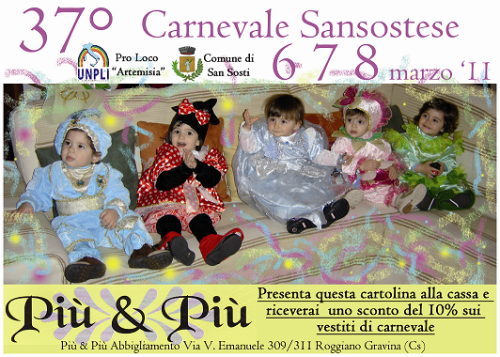 Cartolina 37° Carnevale Sansostese San Sosti