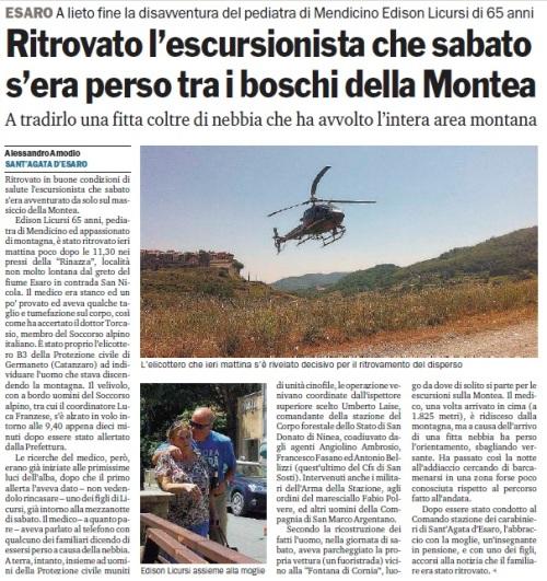 Articolo Gazzetta